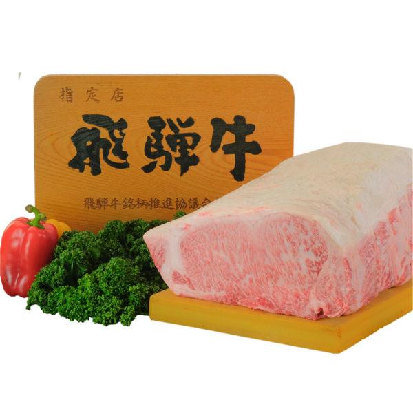 飛騨牛・肉