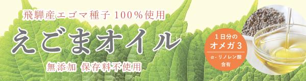 株式会社 熊﨑組